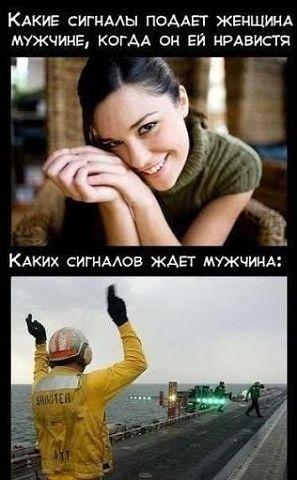 картинки про девушек и парней смешные